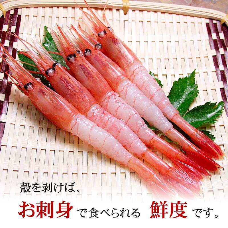 急速冷凍で鮮度を閉じ込めてあるので、お刺身で食べられます。