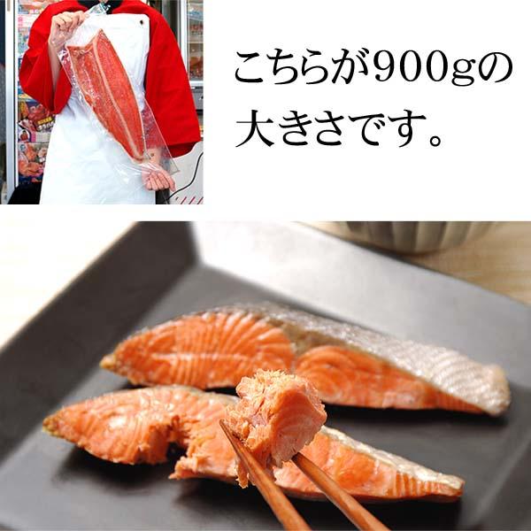 紅鮭のサイズ
