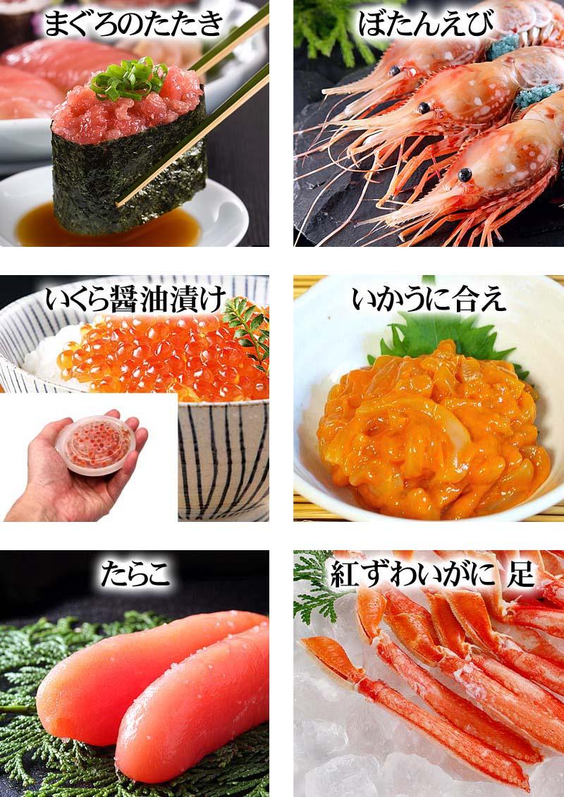 海鮮丼セット 解凍後、ご飯に乗せてお召し上がりください