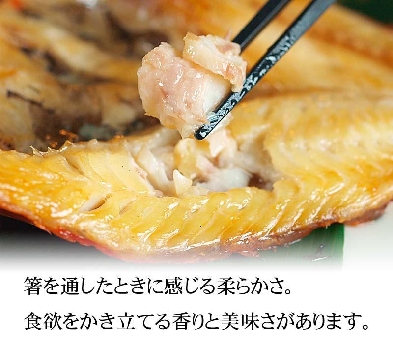焼き上げた時の柔らかな身、白身魚の中でも脂肪分が豊富です。