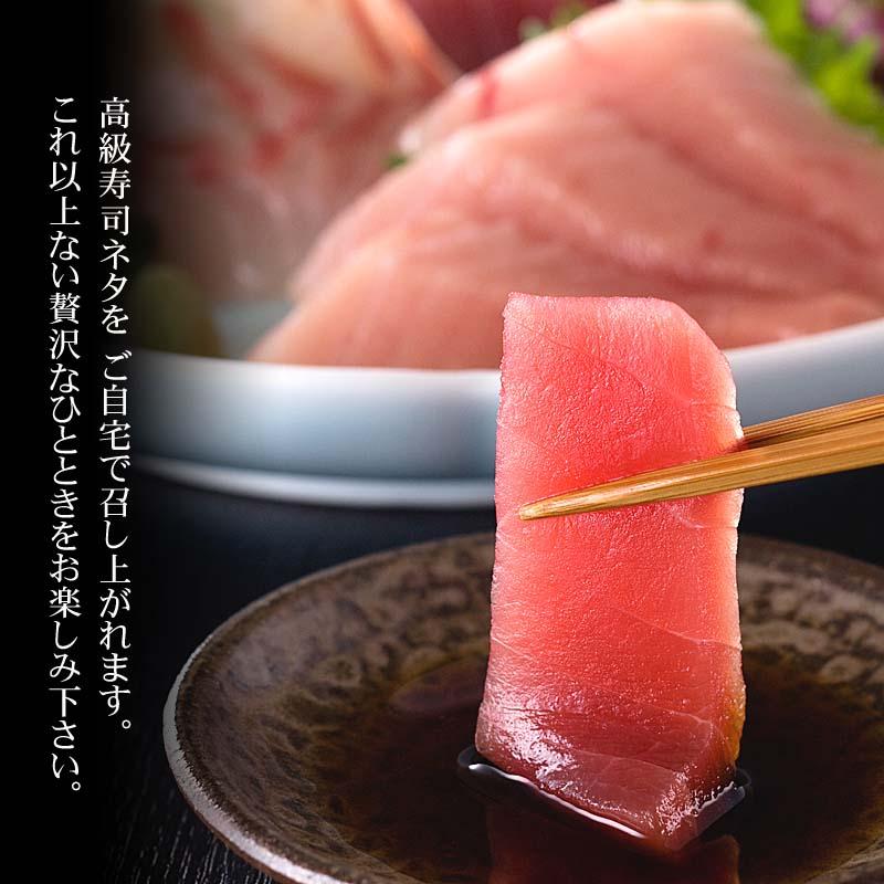 高級寿司ネタをご自宅でお楽しみください