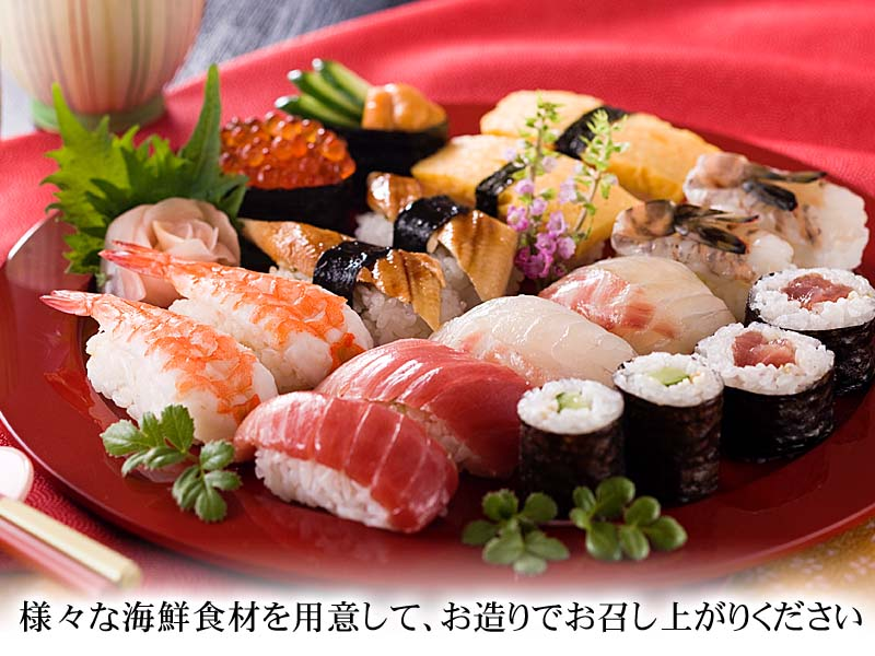 マグロのお寿司、お造り