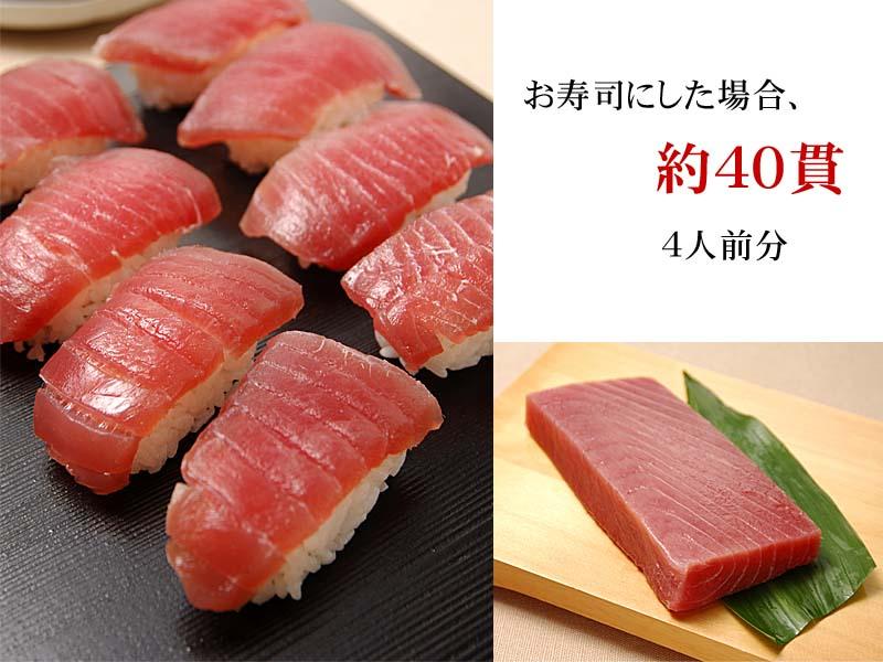 お寿司のネタ、お刺身でお召し上がりください