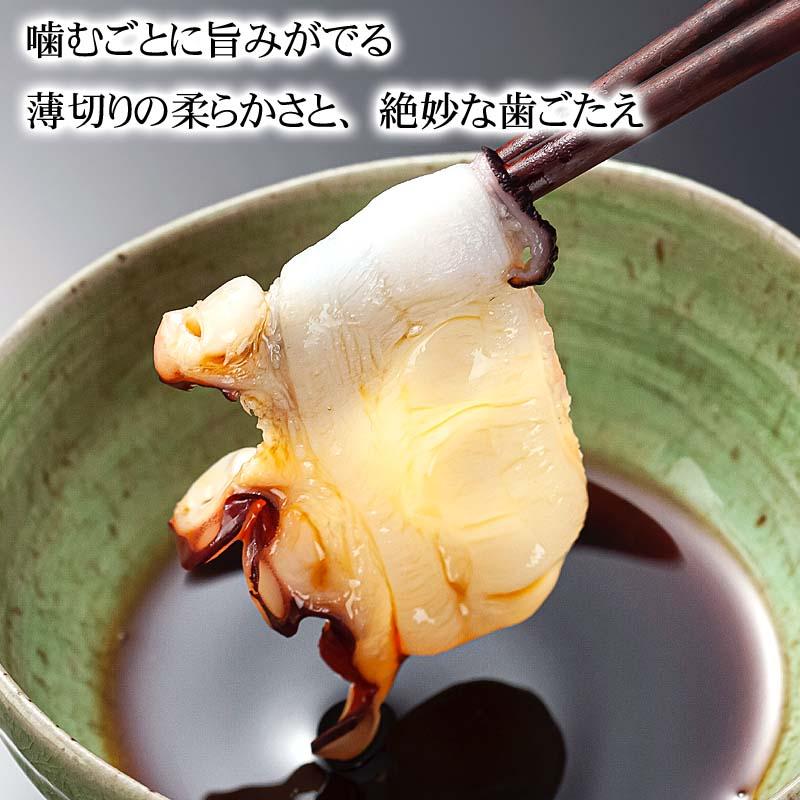 たこしゃぶを軽く湯に通して、ポン酢タレでお召し上がりください。