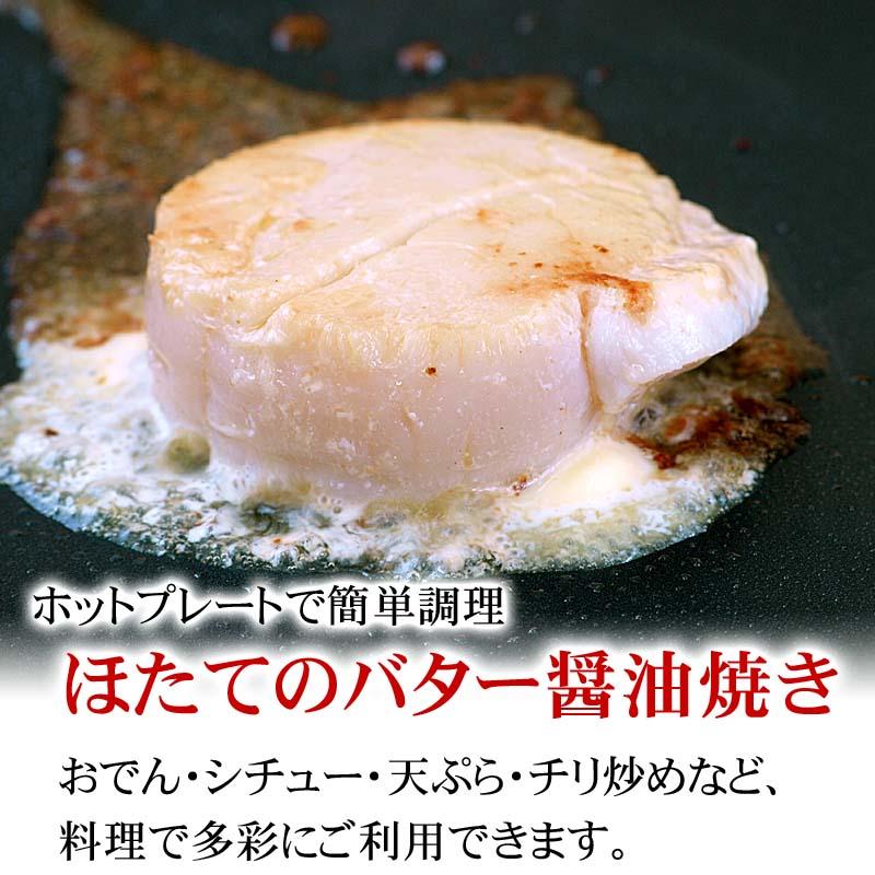ホットプレートでほたてのバター醤油焼きが簡単に作れます