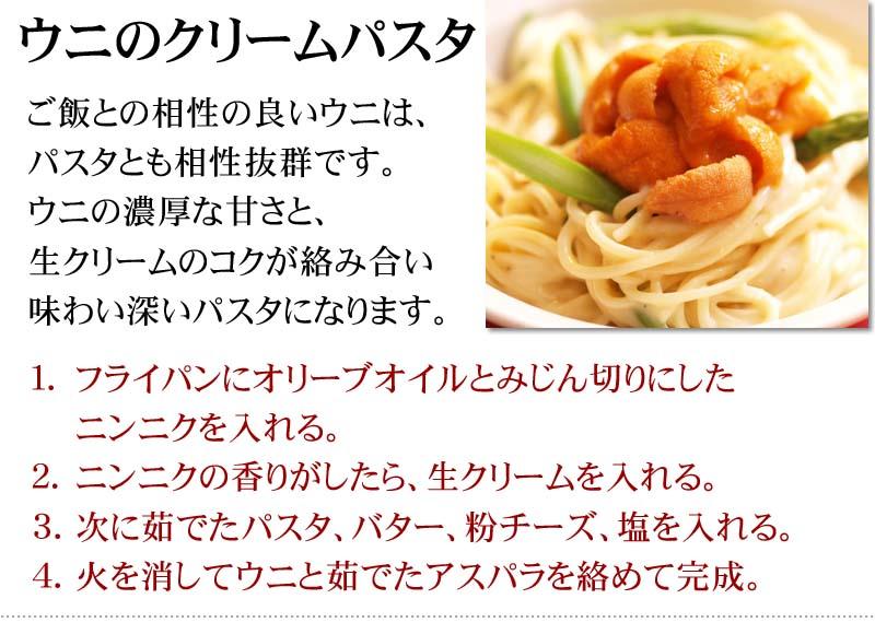 ウニ入りハスタは、いつもの常識を覆します。最高に美味しいですよ。