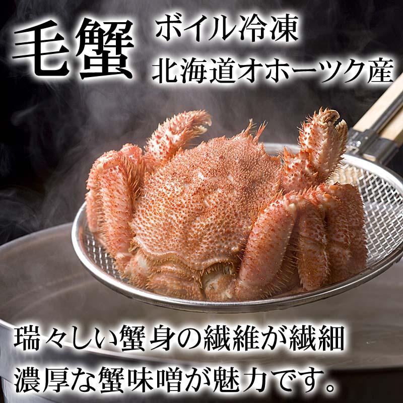 ボイル冷凍の毛蟹