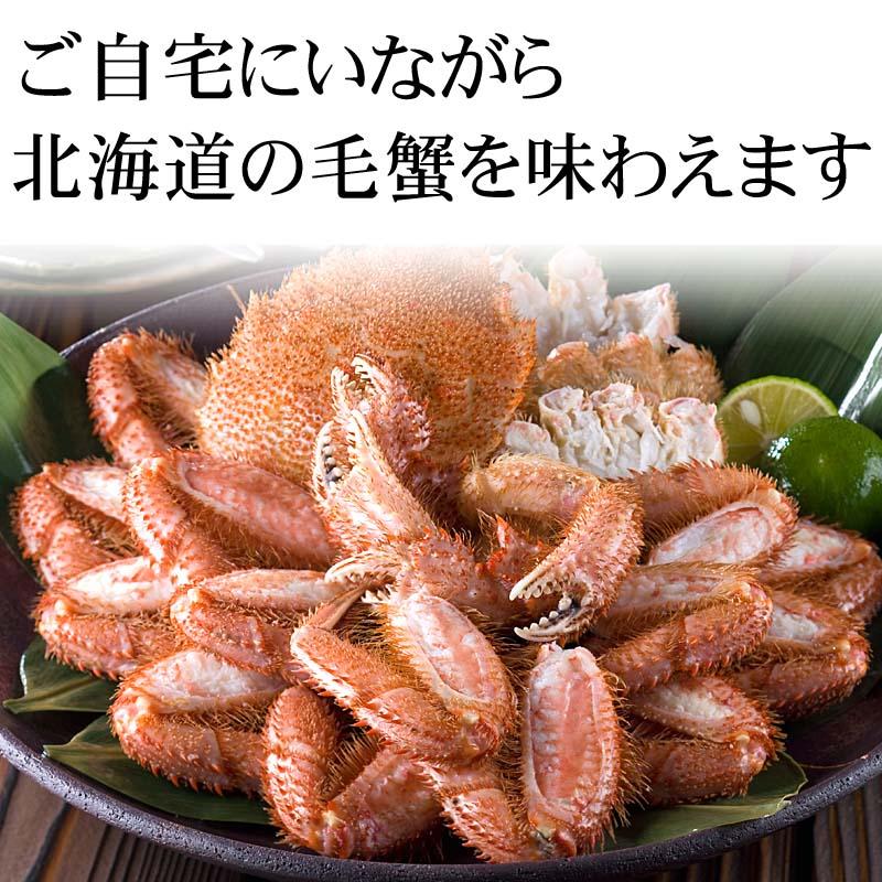 ご自宅にいながら北海道の毛がにを味わえます。