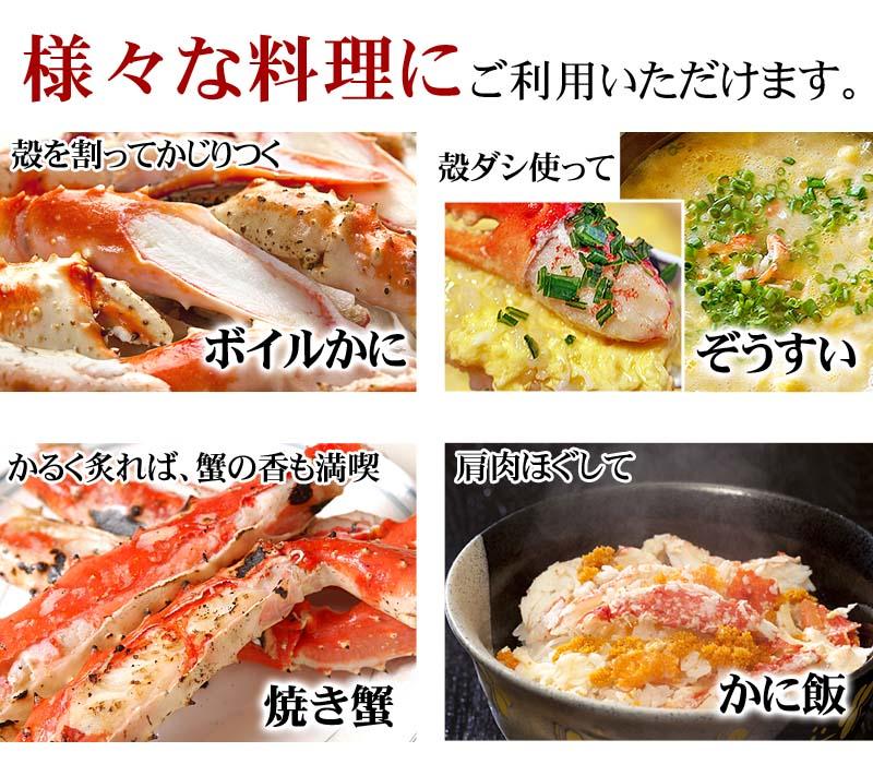 たらばがにで焼き蟹やかに飯でお召し上がりください