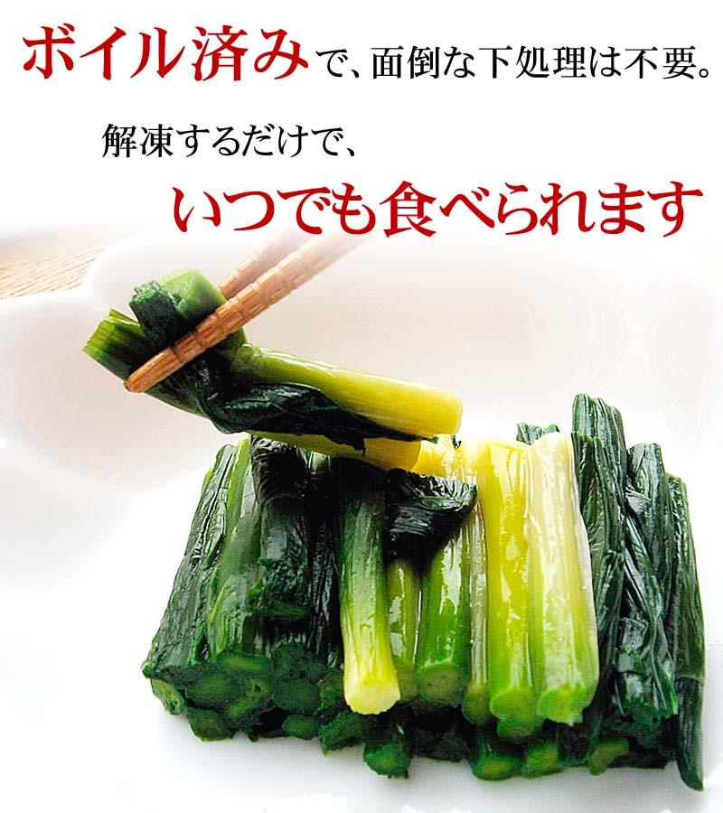 【送料無料】行者にんにく アイヌネギ 500g ボイル冷凍 北海道産行者ニンニク