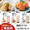 化粧箱無しのご家庭用 函館タナベ食品 海鮮しゅうまい三昧(かに・いか・ほたて)