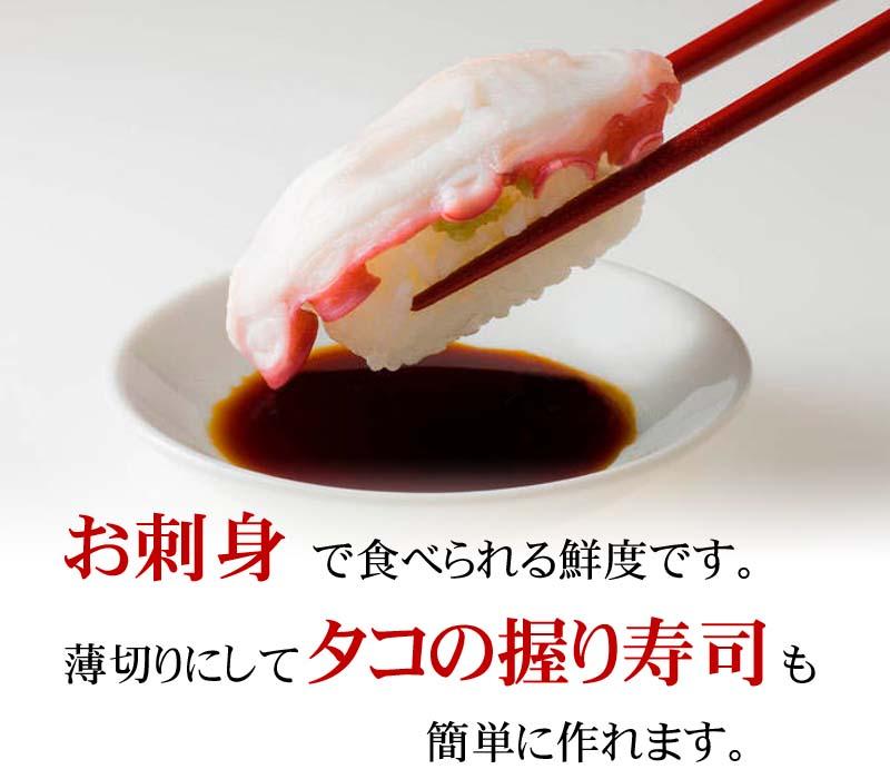 たこの握り寿司も簡単に出来ます