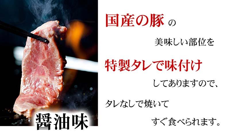 焼肉豚のハラミ