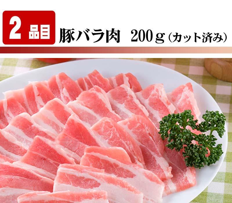 ちゃんこ鍋セット 豚バラ肉