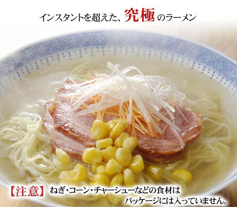 熊出没注意 塩ラーメン 10食分 クマのパッケージ北海道ご当地ラーメン(しお) グルメ通販