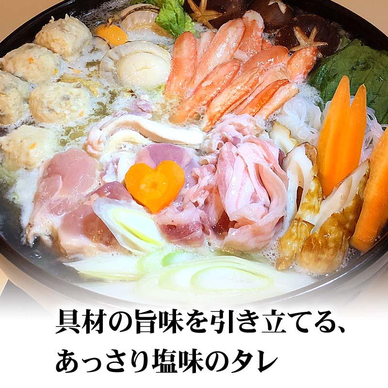 ちゃんこ鍋用塩タレ