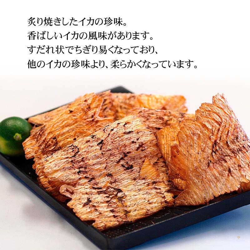 食感は柔らかく、焼いたときの焦げ目が香ばしい。北海道のスルメおつまみ