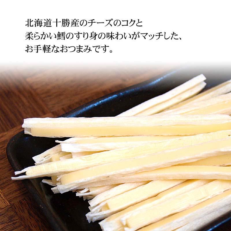 やわらかなタラの食感とチーズの味わいが後をひく珍味、チーズおやつ