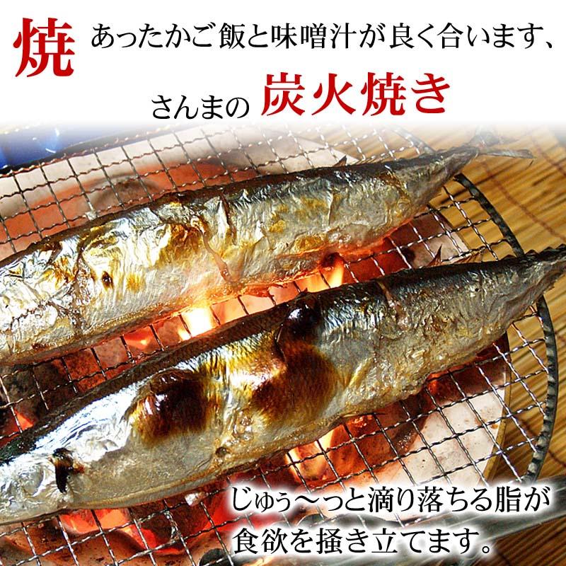 さんまの炭火焼き、滴り落ちる脂が食欲を掻き立てます