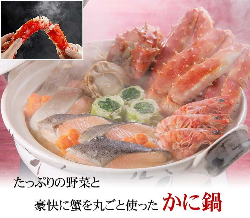 たっぷりの野菜と蟹を使ったかに鍋