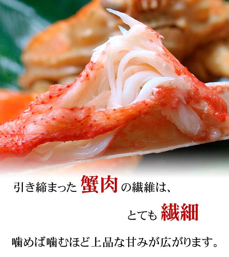 ズワイ蟹の足、殻を割った蟹身