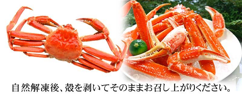 蟹玉 フライ 天ぷら