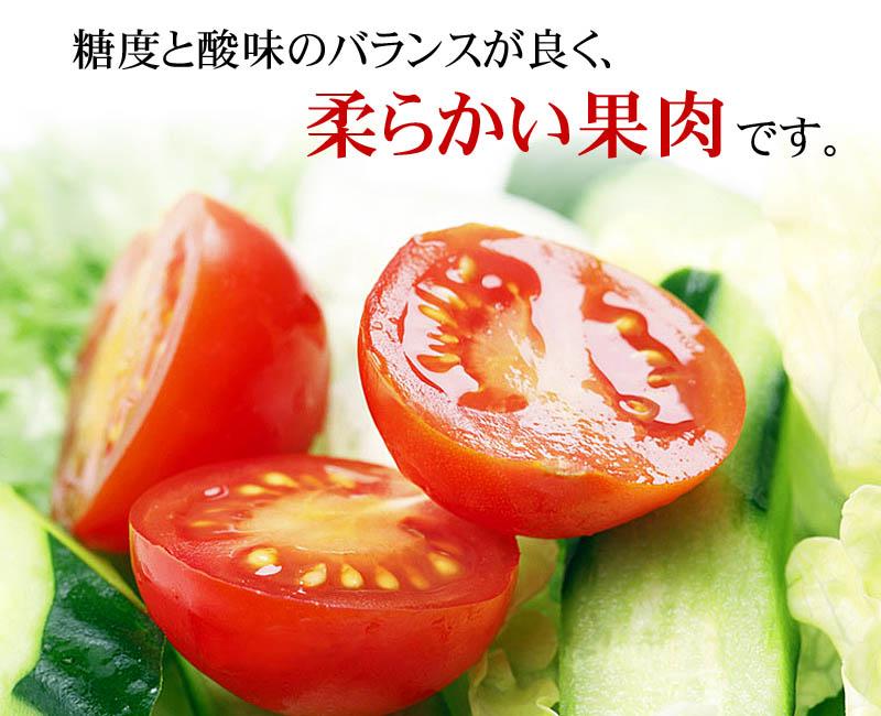 皮が薄いので、果肉が柔らかいトマトです