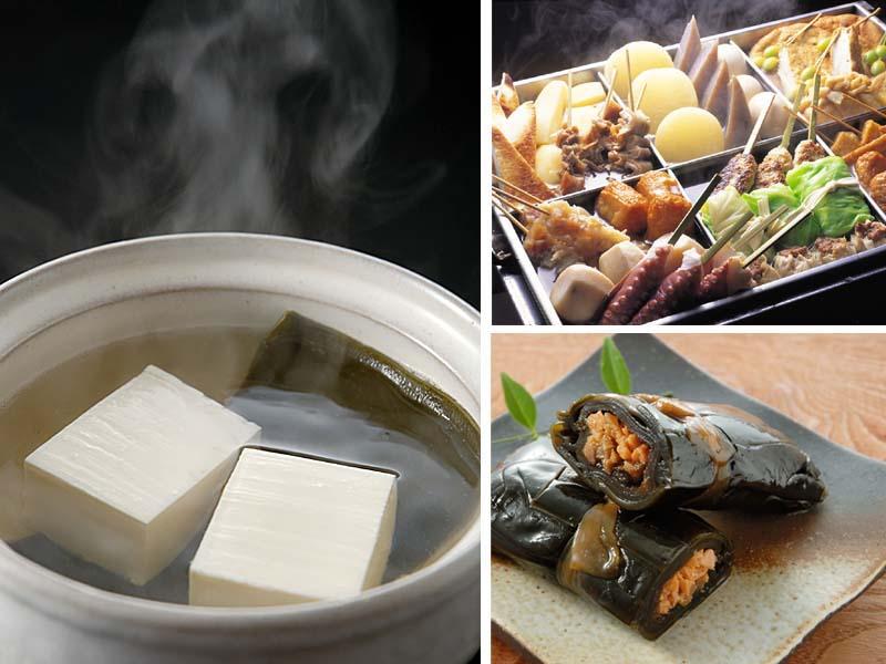 おでんのダシ、つくだに、湯豆腐に使える昆布です
