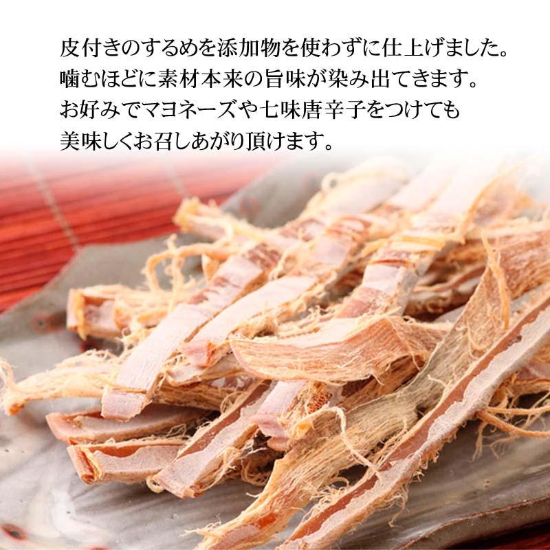 北海道乾物グルメ、アタリメ