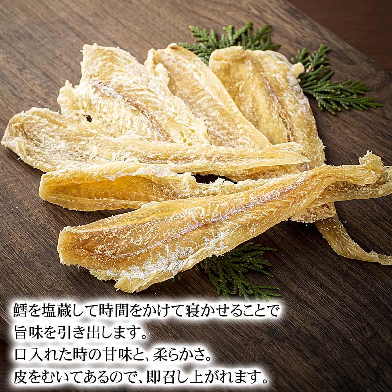 北海道乾物グルメ、タラ